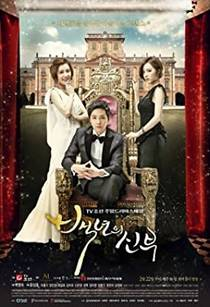 Picture of a TV show: Bride Of The Century