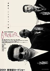 Picture of a movie: Brother