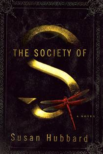 Picture of a book: The Society Of S