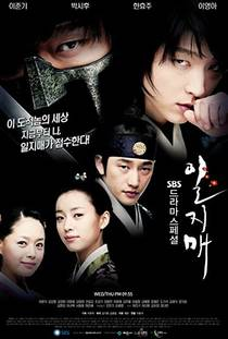 Picture of a TV show: Iljimae
