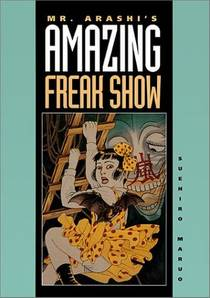 Picture of a book: Mr. Arashi's Amazing Freak Show