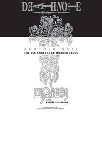 Picture of a book: Death Note: Another Note - The Los Angeles Bb Murder Cases