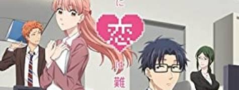 Image of Wotakoi: Love Is Hard For Otaku