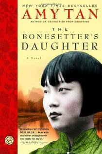 Picture of a book: The Bonesetter's Daughter