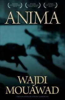 Picture of a book: Anima