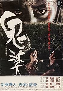 Picture of a movie: Onibaba