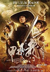 Picture of a movie: Flying Swords Of Dragon Gate