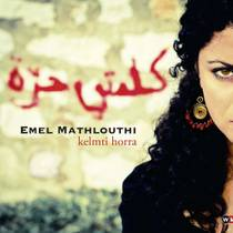 Picture of a band or musician: Emel Mathlouthi
