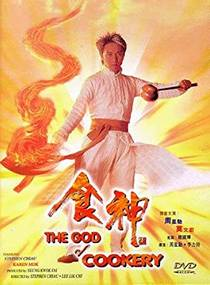 Picture of a movie: The God Of Cookery