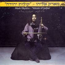Picture of a band or musician: Mark Eliyahu