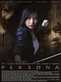 Picture of a movie: Persona