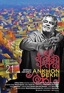 Picture of a movie: Ankhon Dekhi