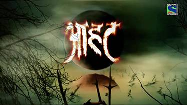 Picture of a TV show: Aahat