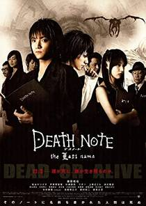 Picture of a movie: Death Note: The Last Name