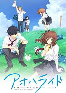 Picture of a TV show: Blue Spring Ride