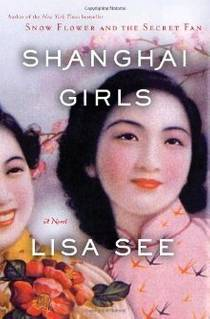 Picture of a book: Shanghai Girls