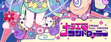 Image of Yunomi
