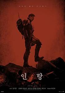 Picture of a movie: Illang: The Wolf Brigade