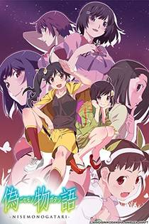 Picture of a TV show: Nisemonogatari