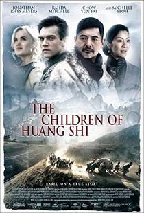 Picture of a movie: The Children Of Huang Shi