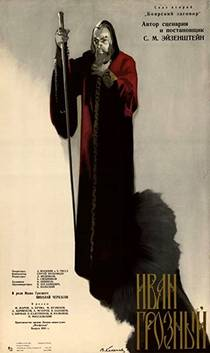 Picture of a movie: Ivan The Terrible, Part II