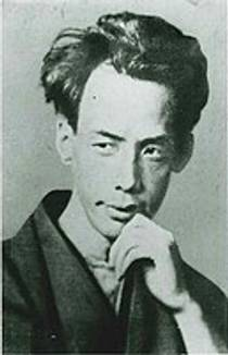 Picture of an author: Ryūnosuke Akutagawa