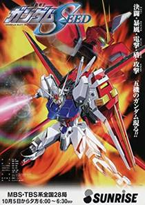 Picture of a TV show: Mobile Suit Gundam Seed