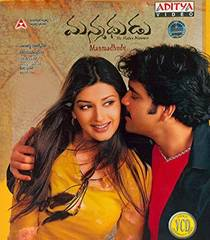 Picture of a movie: Manmadhudu