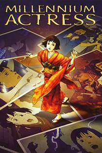 Picture of a movie: Millennium Actress