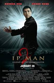 Picture of a movie: Ip Man 2