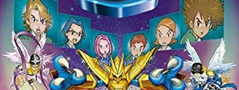 Image of Digimon: The Movie