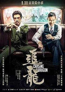 Picture of a movie: Chui Lung
