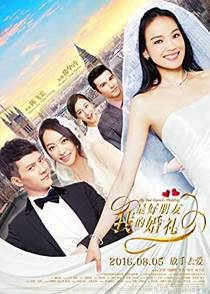 Picture of a movie: My Best Friend's Wedding