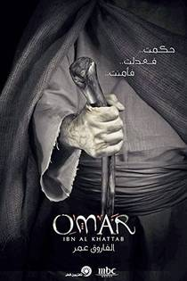 Picture of a TV show: Farouk Omar