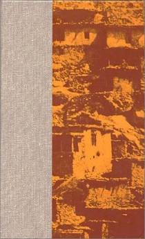 Picture of a book: A Short Walk In The Hindu Kush