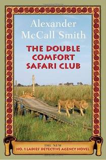 Picture of a book: The Double Comfort Safari Club