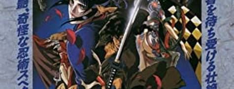 Image of Ninja Scroll