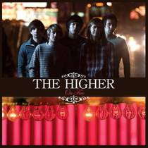 Picture of a band or musician: The Higher
