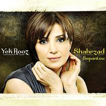 Picture of a band or musician: Shahrzad Sepanlou