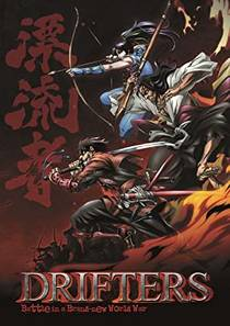 Picture of a TV show: Drifters