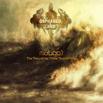 Picture of a band or musician: Orphaned Land