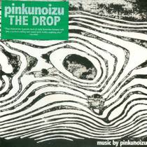 Picture of a band or musician: Pinkunoizu