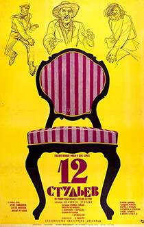 Picture of a movie: 12 Stulev