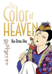 Picture of a book: The Color of Heaven