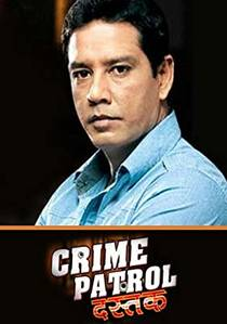 Picture of a TV show: Crime Patrol