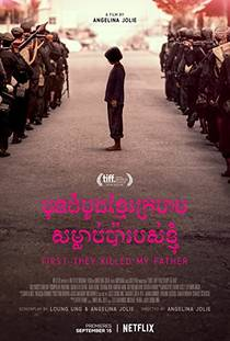 Picture of a movie: First They Killed My Father