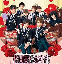 Picture of a movie: Ouran High School Host Club