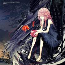 Picture of a band or musician: Egoist