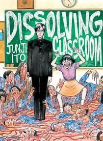 Picture of a book: Junji Ito's Dissolving Classroom