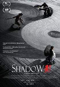 Picture of a movie: Shadow